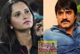 Srikanth & Sania turned cricket team owners Photo Image Pic