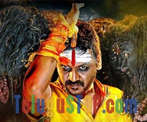 Uttama Villain Didn't Effect Ganga Collections Photo Image Pic