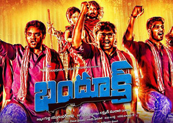 Bhandook Movie Stills and Posters