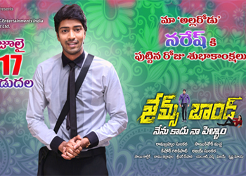 Allari Naresh Birthday Posters