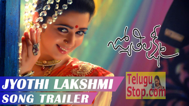 Jyothi Lakshmi Audio trailer: Charmi stuns with sexy moves