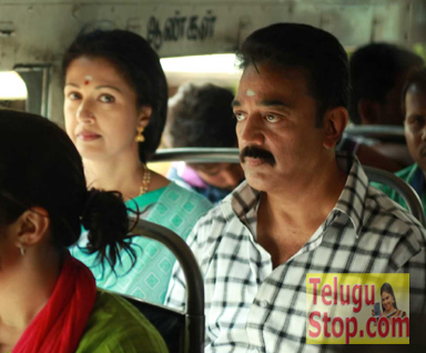 Kamal Haasan's Papanasam Release Date Fixed Photo,Image,Pics-