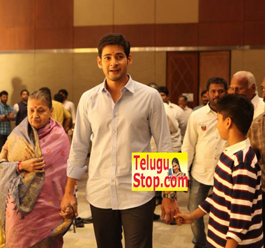 Spotted: Mahesh with Mom & Son
