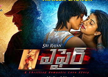 Affair Movie Hot Stills and Walls Photo Image Pic