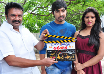 Avantika Movie Opening Photos