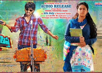 Cinema Choopista Mava Movie Audio Release Posters