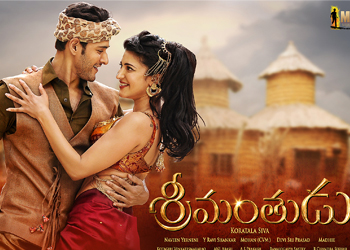 Srimanthudu New Wallpapers
