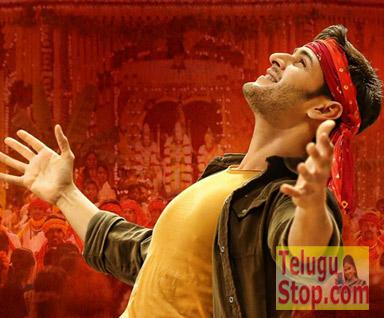 Pokiri Style Poster for Srimanthudu Movie Photo Image Pic