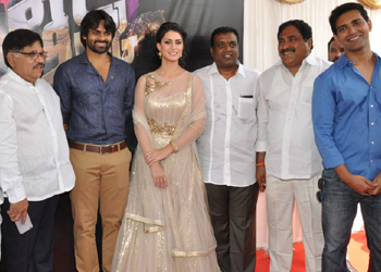 Thikka Movie Opening Gallery