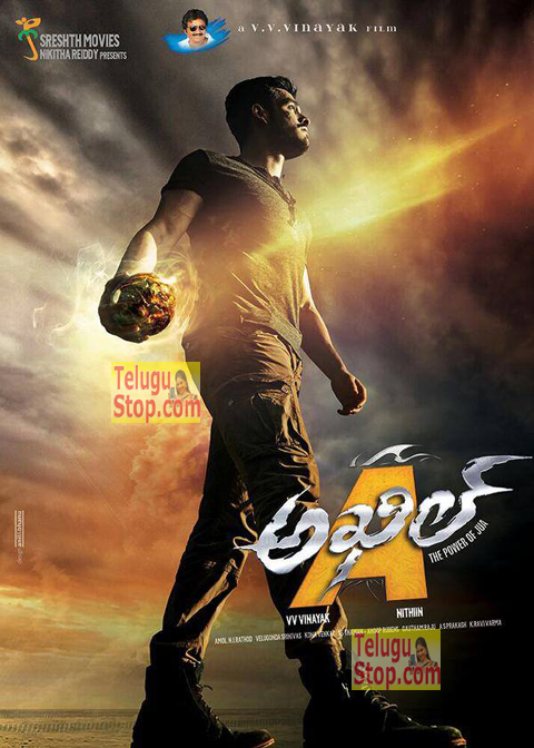 Official: ''Akhil-the Power of Jua''