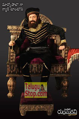 First Look of Marco Polo in Rudramadevi Photo Image Pic