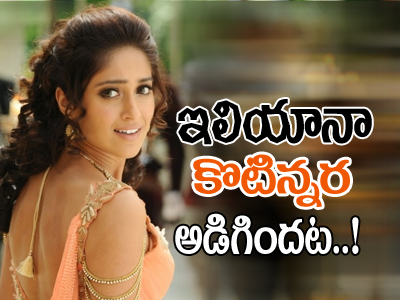Ileana demanded 1.5 crores for item song