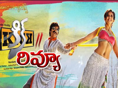 Kick-2-Movie-Review-and-Rating-in-Telugu-Kick-2-Collections-Surendar-Reddy-Raviteja-Rakul-Preet-First-Day-Talk