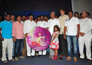 Kousalya Movie Audio Launch Gallery