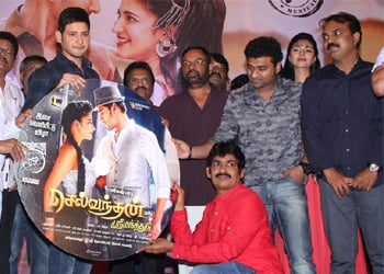 Selvanathan Audio Launch
