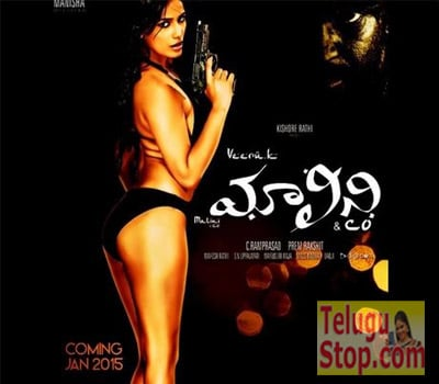 Malini & Co Movie Review Photo Image Pic