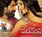 Rana's romantic side in 'Rudramadevi'