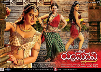 Rudramadevi Stills and Posters