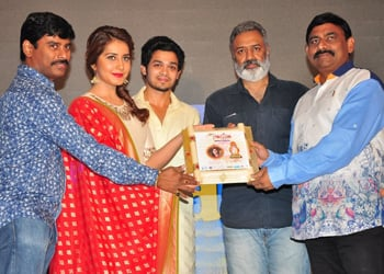 Santosham 13th Anniversary Awards Curtain Raiser Pressmeet