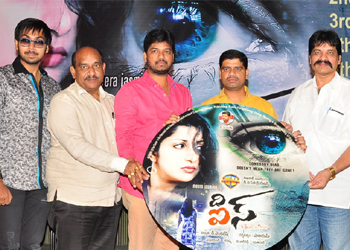 The Eyes Audio Launch