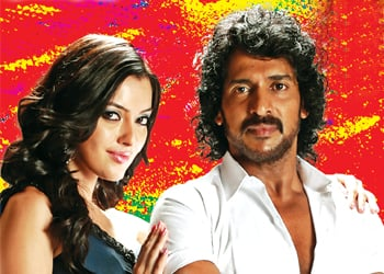 Upendra 2 Movie Release Date Walls-
