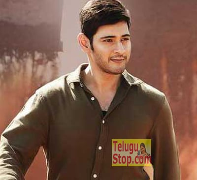 Exclusive: Srimanthudu LIVE updates from Theatre