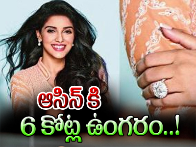 Costly Proposal for Asin