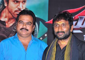 Bruce Lee Movie Press Meet-Bruce Lee Movie Press Meet- Telugu Movie First Look posters Wallpapers Bruce Lee Movie Press Meet---