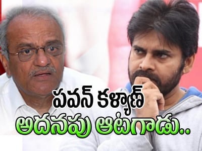 'Pawan is acting like an extra player in AP Politics'