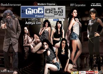Friend Request Movie Stills-Friend Request Movie Stills- Telugu Movie First Look posters Wallpapers Friend Request Movie Stills---