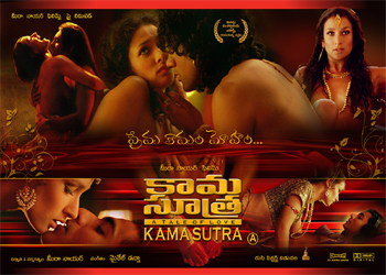 Kamasutra Wallpapers