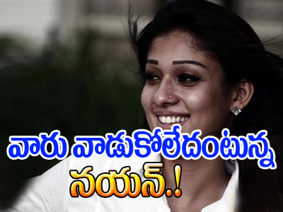 Nayanthara Count to Producers