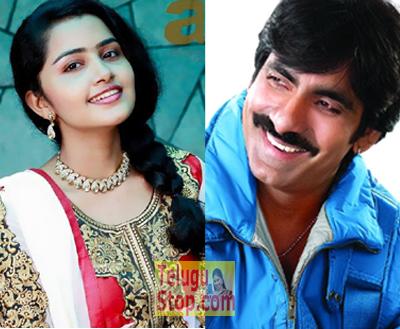 Ravi Teja Wants Premam Heroine-