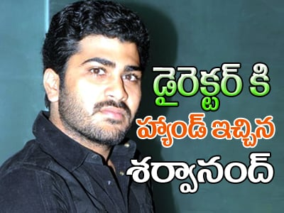 Sharwanand Says NO To Devakatta