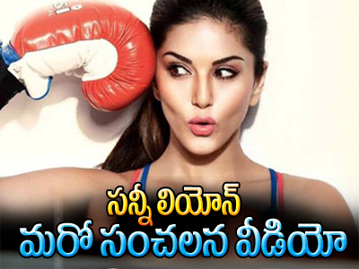 Watch: Sunny Leone in hot new workout video Photo Image Pic