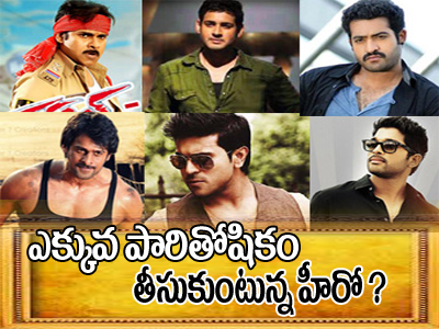 Who is most paid Telugu Actor ?