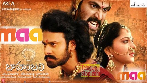 Baahubali Gains High TRP Rating- Telugu