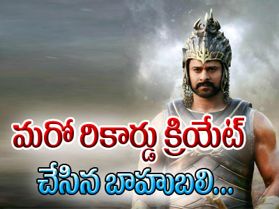 Baahubali crossed Rs 300 Crore Share Mark