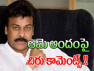 Chiranjeevi Commetns on Rakul Preeth