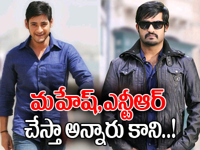 How Allu Arjun replaced Mahesh and NTR in Rudramadevi