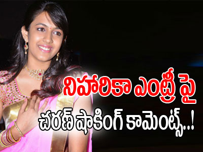 Ram Charan Shocking Comments on Niharika Tollywood Entry