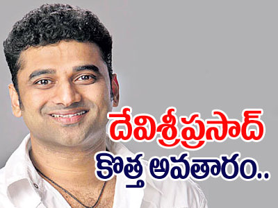 Devi Sri Prasad as choreographer