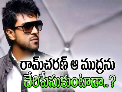 Will Ram Charan Cross 50 Crores..?