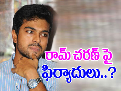 Complaints on Ram Charan