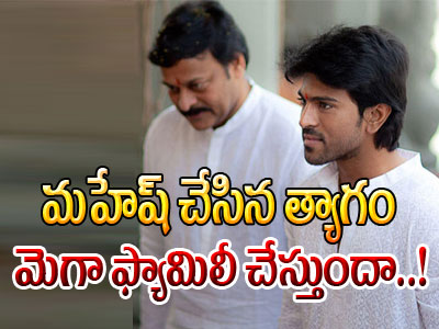 Will Cherry Rama Charan Sacrifice For Rudrama Devi