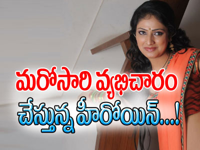 Nani's Heroine Turns Prostitute Again?