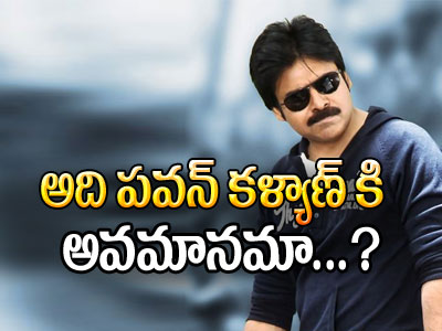 Is It Insult For Pawan?