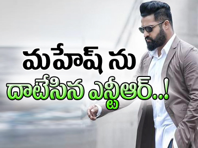 NTR Shows His Stamina In Ceded- Telugu