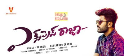 Telugu Movie Website With Live Theater Review Reports Cast
