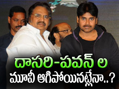 Rumours On Dasari & Pawan Film